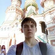 Уборка квартир в Владивостоке, Ахмад, 20 лет