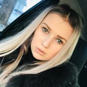 Эпиляция подмышек в Саратове, Екатерина, 23 года