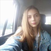 Постер по фотографии в Владивостоке, Полина, 19 лет