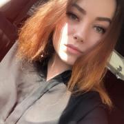 Экскурсии в Уфе, Анастасия, 23 года