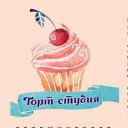 Цены на клининговые услуги в Хабаровске, Надежда, 52 года