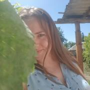 Визажисты в Краснодаре, Екатерина, 29 лет