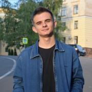Доставка товаров в Липецке, Кирилл, 21 год
