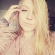 Пирсинг губы в Саратове, Любовь, 32 года