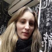 Ежедневная уборка в Ярославле, Светлана, 28 лет
