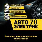 Капитальный ремонт двигателей в Томске, Святослав, 29 лет