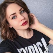 Занятия танцами в Перми, Ольга, 25 лет
