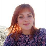Доставка документов в Красноярске, Нина, 32 года