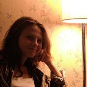 Передержка на время отпуска в Астрахани, Екатерина, 20 лет