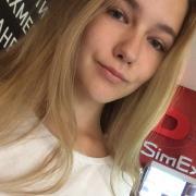 Заказать фейерверки в Перми, Вероника, 20 лет