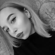Уборка квартир в Новосибирске, Алёна, 20 лет
