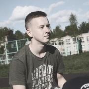 Уборка офисов в Ярославле, Владимир, 21 год