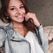 Доставка на дом сахар мешок - Люблино, Ксения, 24 года