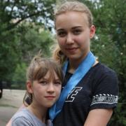 Промышленный клининг в Саратове, Екатерина, 20 лет