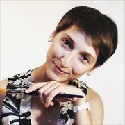 Аквагрим, Юлия, 31 год