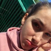 Визажисты в Владивостоке, Полина, 21 год
