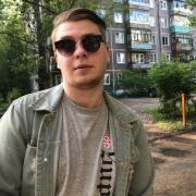 Ремонт Ipad в Ярославле, Илья, 23 года