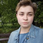 Репетитор ораторского мастерства в Ярославле, Татьяна, 21 год