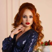 Фокусник в Астрахани, Анна, 30 лет