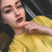 Красота и здоровье в Красноярске, Софья, 23 года