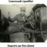 Услуги сантехника в Хабаровске, Иван, 30 лет