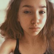 Продвижение приложений, Мария, 19 лет