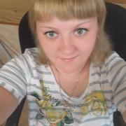 Экспертиза документов в Томске, Мария, 32 года