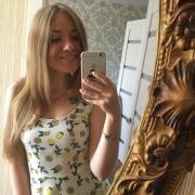 Красота и здоровье в Самаре, Юлия, 27 лет