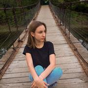 Фотосессии с животными в Саратове, Дарья, 21 год