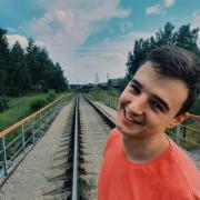 Парикмахеры в Томске, Ростислав, 24 года