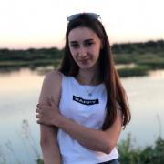 Услуги глажки в Ярославле, Ксения, 24 года