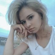 Красота и здоровье в Уфе, Виктория, 22 года
