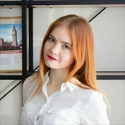 Репетиторы порукоделию в Челябинске , Александра, 26 лет