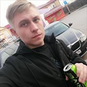 Установка бойлера в Тюмени, Андрей, 21 год