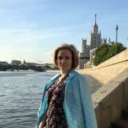 Услуги гувернантки в Ижевске, Эльмира, 46 лет