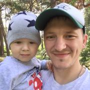 Услуги химчистки в Новосибирске, Илья, 34 года