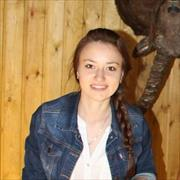 Юридическая консультация в Новосибирске, Яна, 28 лет