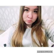 Сиделки в Перми, Екатерина, 23 года