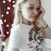 Услуги химчистки в Новосибирске, Татьяна, 20 лет