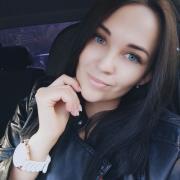 Миндальный пилинг в Перми, Екатерина, 26 лет
