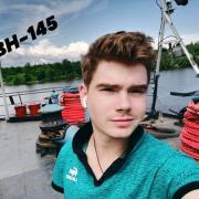 Раздача печатных, рекламных материалов в Астрахани, Влад, 23 года