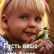 Репетитор ораторского мастерства в Уфе, Татьяна, 35 лет