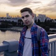 Детские фотографы в Саратове, Дмитрий, 21 год