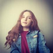 Шугаринг в Волгограде, Вера, 20 лет