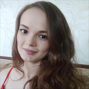 Уборка подъездов в Уфе, Юлия, 24 года