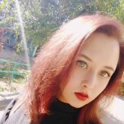 Шугаринг усиков в Саратове, Светлана, 25 лет