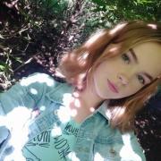Промышленный клининг в Ижевске, Мария, 19 лет
