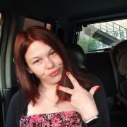 Цены на клининговые услуги в Владивостоке, Анна, 31 год