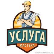 Уборка в Астрахани, Канат, 32 года