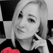 Обучение имиджелогии в Оренбурге, Елена, 29 лет